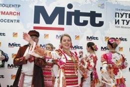 События → MITT 2019 пройдет в Москве 12-14 марта 2019