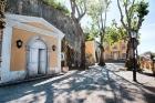 Чудесный особняк в Синтре