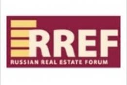 События → XV Российский форум лидеров рынка недвижимости с 19-22 марта